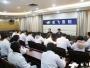 成飞公司到成飞医院宣布成飞医院纪委书记李梅的任命决定