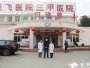 川北医学院研究生处领导到成飞医院考察研究生培养工作