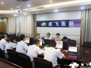 重庆市忠县人民医院总会计师罗春荣一行到成飞医院参观交流