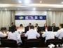 四川省林业中心医院院长、书记一行来成飞医院考察交流