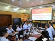 咸阳金控集团、航空工业一四五医院领导一行到成飞医院考察交流