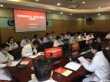 成飞医院第三党支部入党积极分子的首次支部主题党日