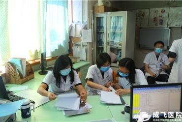 成飞医院开展突出医保系统问题专项督查工作