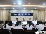 """成飞医院举行有中国前列腺癌联盟颁发的""""前列腺癌诊疗一体化中心""""授牌仪式"""