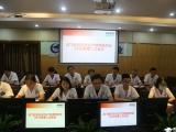 成飞医院召开2020年安全管理委员会第二次会议
