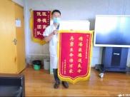 2020.7.24泌尿外科锦旗