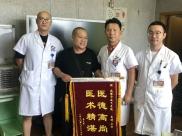 2020.9.1泌尿外科锦旗