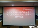 川北医学院党委副书记、纪委书记朱燕萍一行到成飞医院进行教学巡查