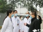成飞医院接受市卫健委院感防控风险隐患交叉检查