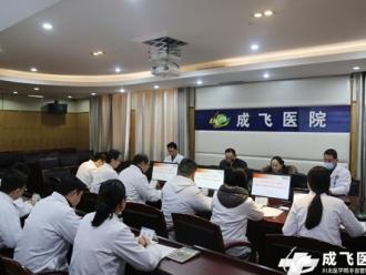 成飞医院与四川省人民医院胸外科建立合作