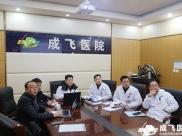 四川易通天下科技有限公司一行到成飞医院考察交流