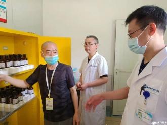 通用医疗成飞医院接受青羊区卫健局安全生产督导检查