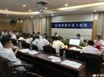 通用医疗成飞医院党委第三党支部召开2021年第四次党员大会