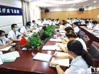 通用医疗成飞医院召开干部大会传达通用医疗2021年上半年经济运行分析会会议精神