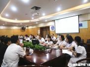 通用医疗成飞医院顺利召开职工人群健康管理学科建设研讨会