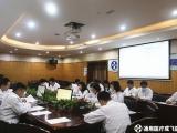 通用医疗成飞医院召开2021年安全管理委员会第三次会议